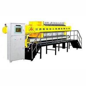 1250型节能高效压滤机